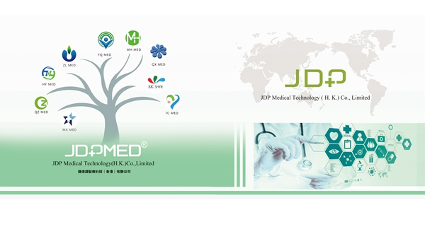 JDP Medical Brochure